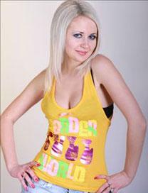Belaruswomenmarriage.com - Bride girl