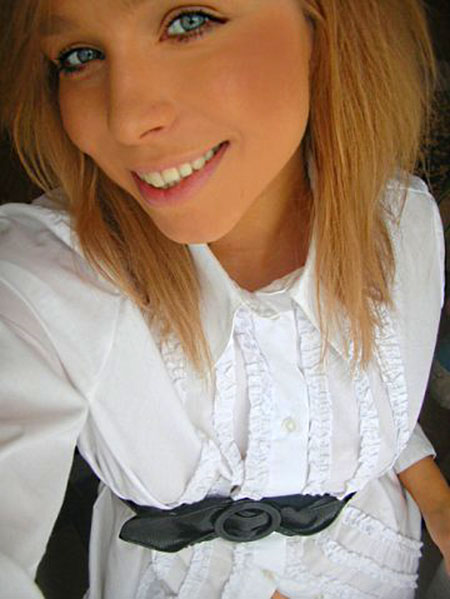 Friends women - Belaruswomenmarriage.com
