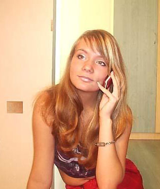 Belaruswomenmarriage.com - Personal singles