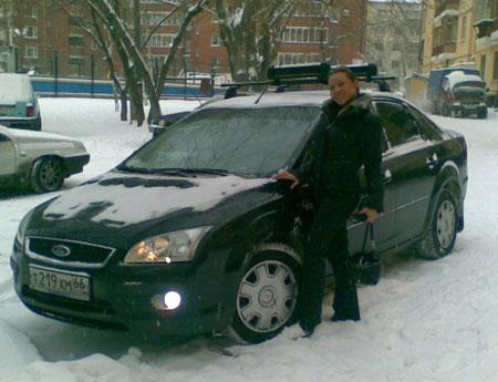 Belaruswomenmarriage.com - Pickup girl